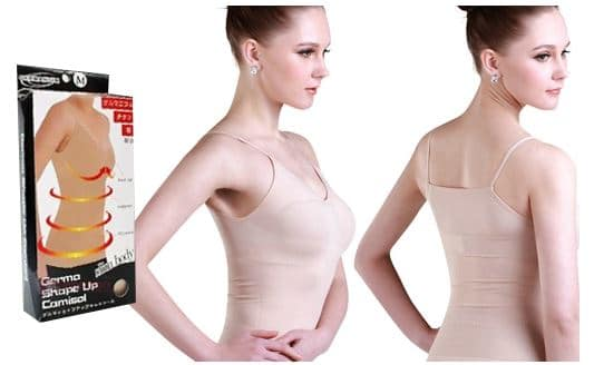 Germa Slim Body corset